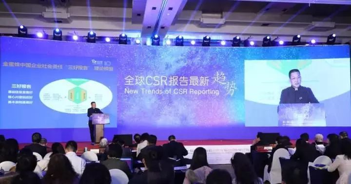 GoldenBee Research on CSR Reporting in China 2017 released