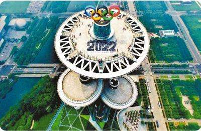 GoldenBee CSR Consulting provides the SMS consultancy to Beijing 2022 Organising Committee