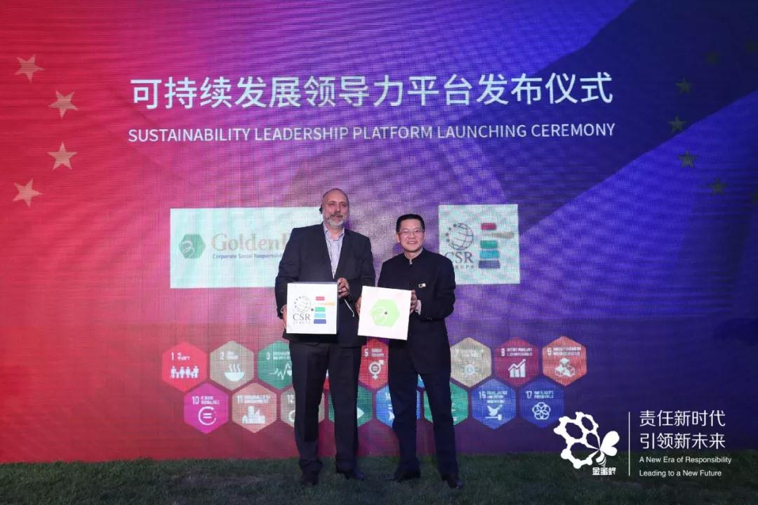 Launch of EU-China Sustainability Leadership Platform in Beijing