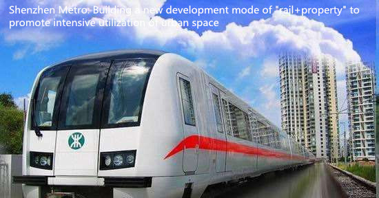 "Shenzhen Metro: Building a new development mode of ""rail+property"" to promote intensive utilization of urban space"