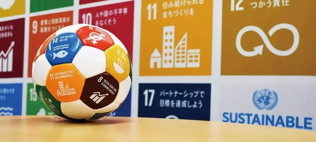 【Top 10 International CSR Events】No.9 UN recognizes the role of sport in achieving sustainable development