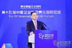 Latest trends of CSR development in China